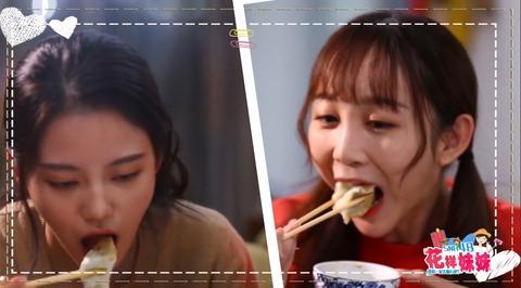SNH48花樣妹妹ep10大連l