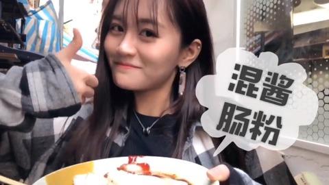 snh張昕vlog香港f