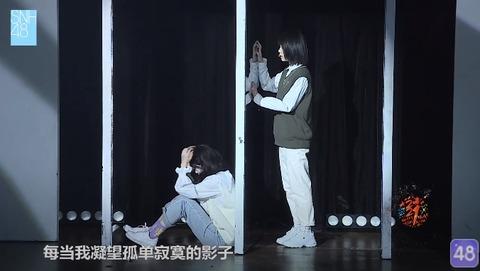SNH48NewYears2021Zhaotingyan
