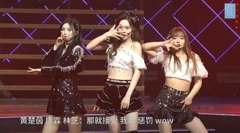 SNH48金曲大賞7th39狐狸