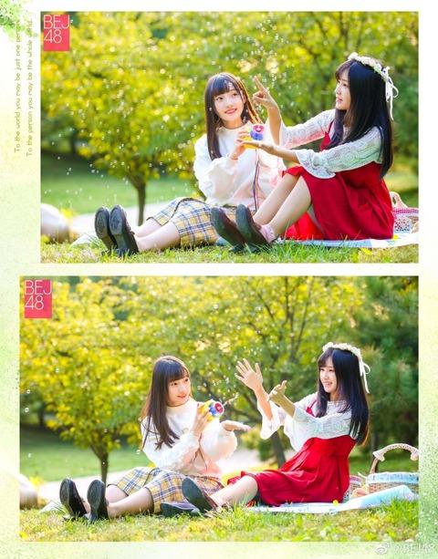 BEJ48 weibo 171122