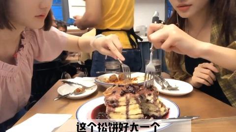 snh張昕vlog上海美食g