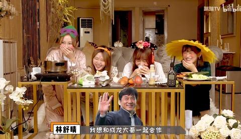 SNH48踹踹TV08m