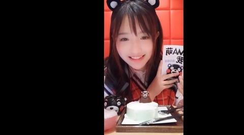 SNH48費沁源weibo171014c