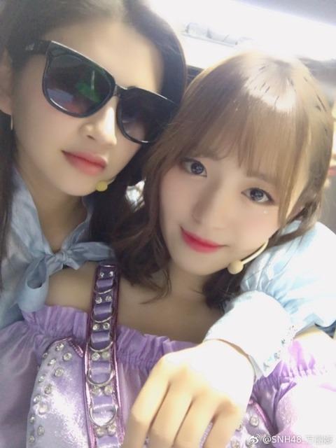 SNH48萬麗娜weibo171125c