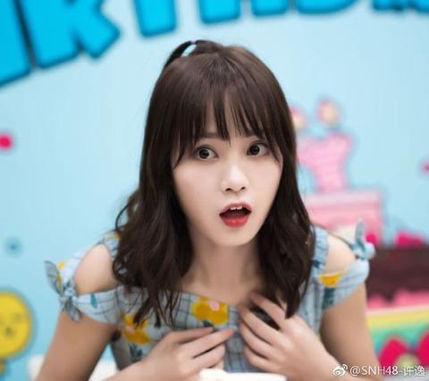 SNH48许逸weibo171015a