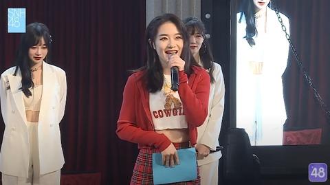 SNH48卞楚嫻