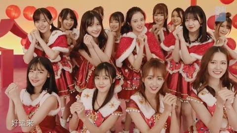 SNH48好運來MV灣仔碼頭h