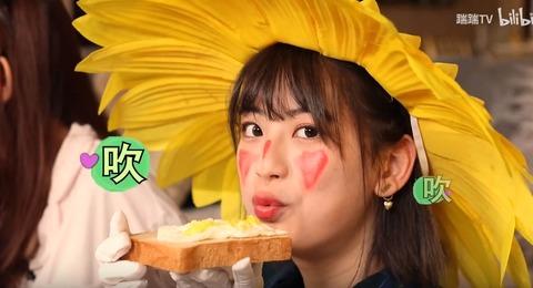 SNH48踹踹TV08l