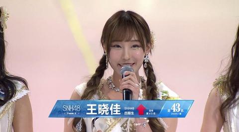 snh48sousen2017f