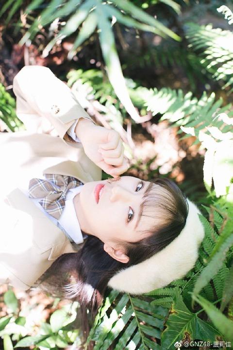 唐莉佳weibo180118b