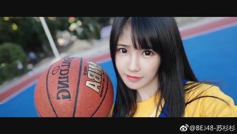 sushanshanweibo171008