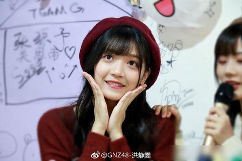 GNZ48洪静雯weibo171107
