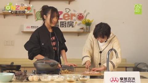 GNZero 〇蛋厨房2季171221g