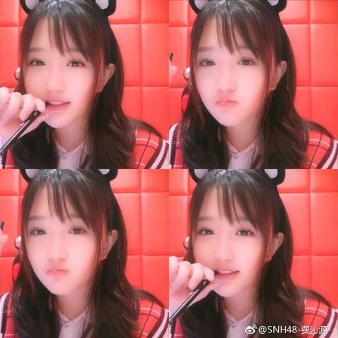 SNH48費沁源weibo171014