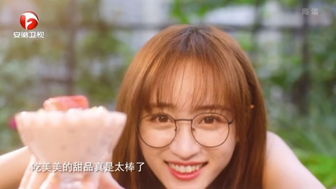 SNH48蜜食記3ep4aaa