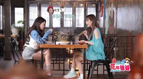 SNH48花樣妹妹ep11曼谷m