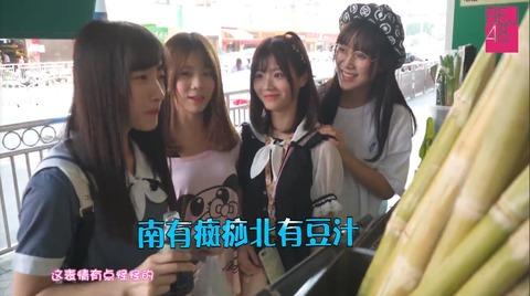 BEJ48彼異界播報Ⅱ特別編171107GNZ48o
