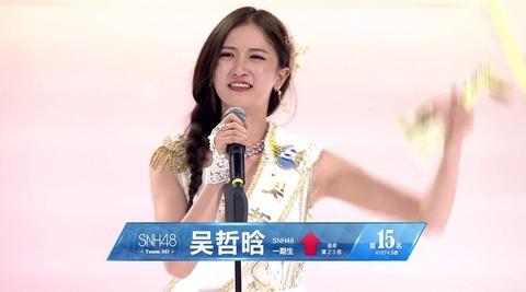 snh48sousen2017top15