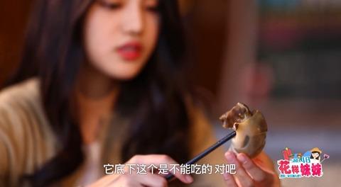 SNH48花樣妹妹ep10大連e