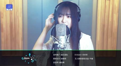 SNH48莫莫有聞2ep1c