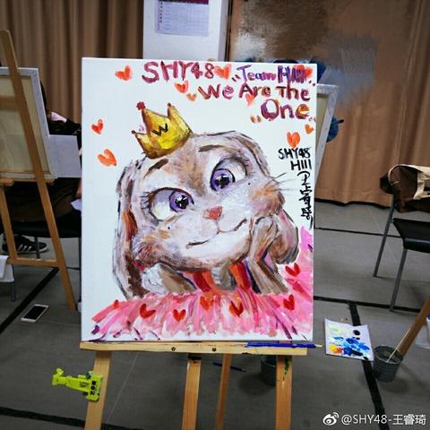 SHY48ARTweibo2017j