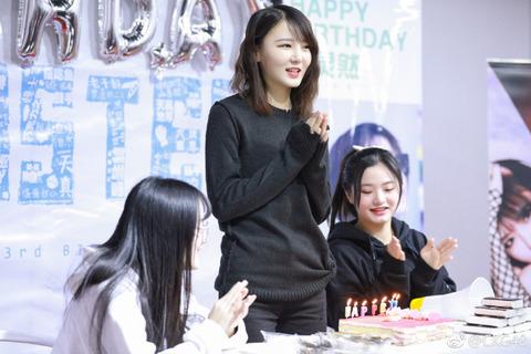 劉炅然weibo180113