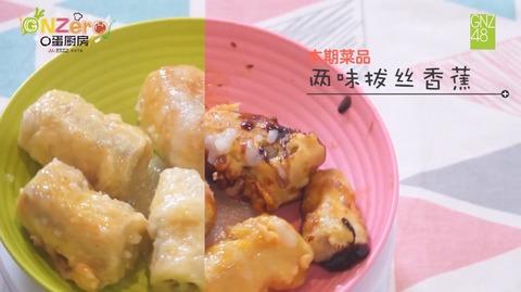 GNZero 〇蛋厨房2季171215k