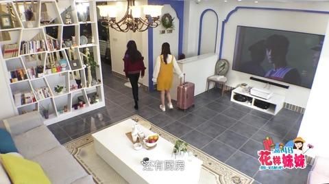 SNH48花樣妹妹ep5d