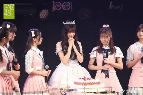 GNZ48王秭歆weibo171107