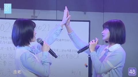 BEJ48小樹青青