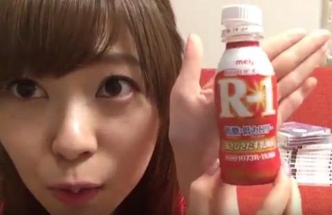 sashihara170602