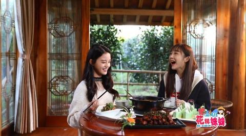 花樣妹妹SNH48雲南省熱海温泉r