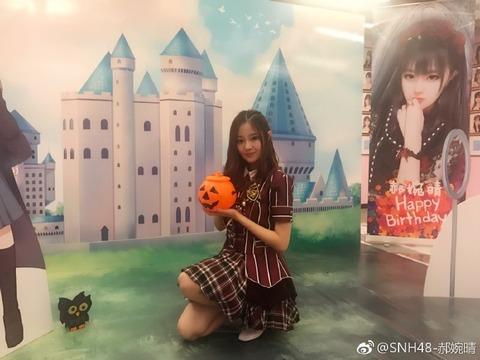 SNH48郝婉晴weibo171113b