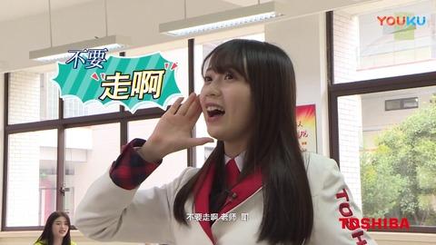 TOSHIBA GNZ48東芝存儲女子学院完全版