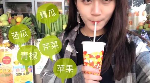 snh張昕vlog香港c