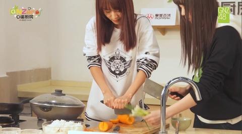 GNZero 〇蛋厨房2季ep9i