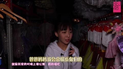 BEJ48彼異界播報171009o