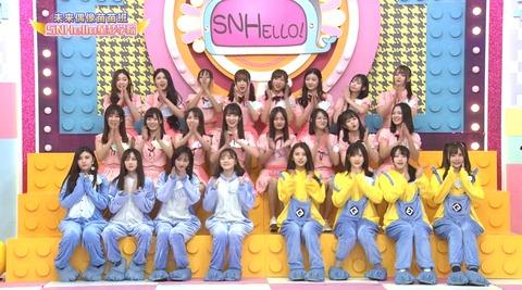 SNH48SNHello2ep2e
