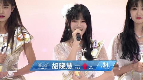 snh48sousen2017k