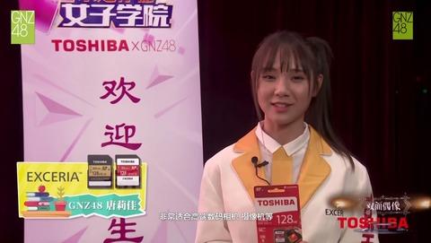 TOSHIBA GNZ48東芝存儲女子学院28