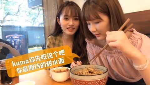 snh張昕vlog上海美食d