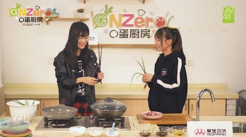 GNZero 〇蛋厨房2季180104