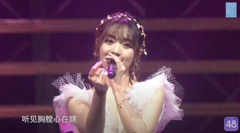 SNH48金曲大賞7th29桜花草