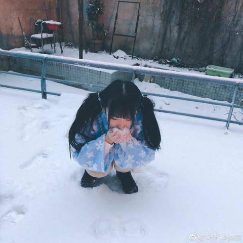 SHY48秦璽weibo180110
