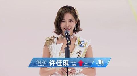 snh48sousen2017top10