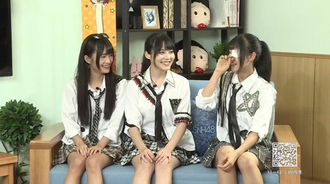 nanashi 1705