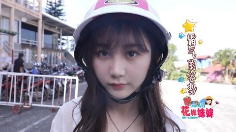 SNH48花樣妹妹ep7普吉島i