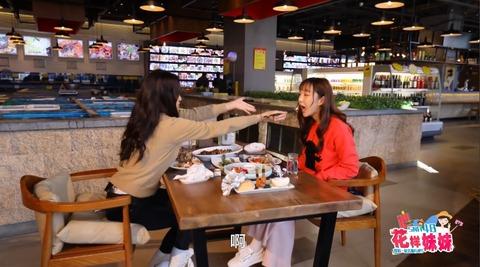 SNH48花樣妹妹ep10大連f