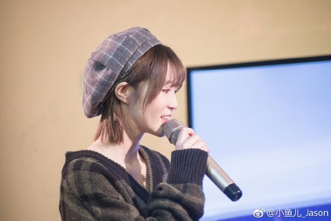 SNH48袁雨楨weibo171215c